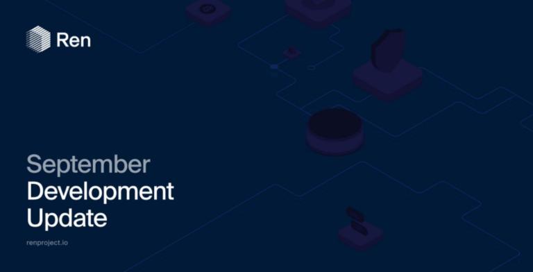 2020年9月の開発アップデート