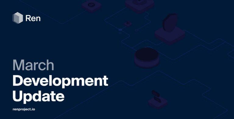 2021年3月の開発アップデイト