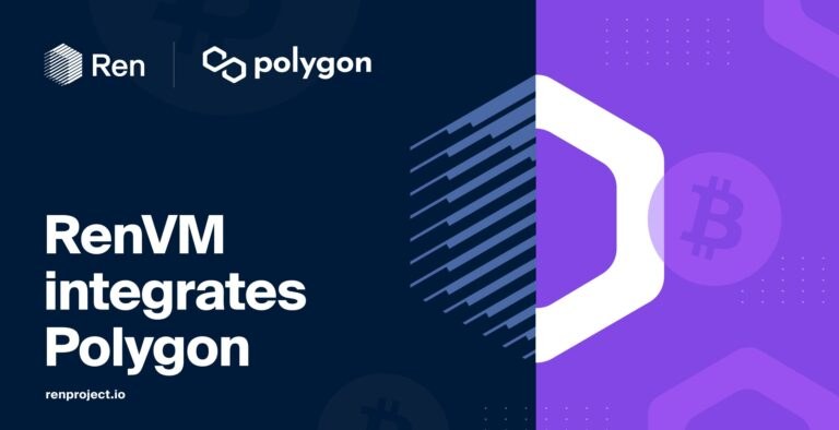 RenVMがPolygonと統合
