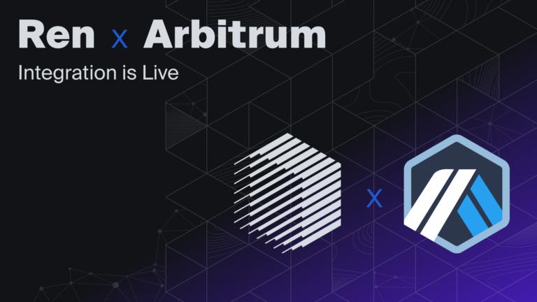 RenVMがArbitrumを統合:BTCなどのダイレクトブリッジがArbitrumに登場